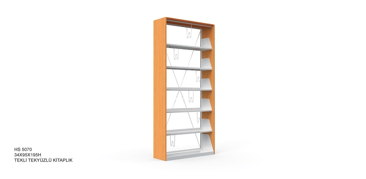 Metal Library Systems